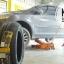 Pirelli Cinturato P1 > 185/60/15 > Vios thumbnail 1