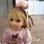 ตุ๊กตา - น้องฮารุ (Premium) thumbnail 4