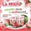 *PROMOTION* 3 กล่อง LAMOLY น้ำแตงโมควบคุมน้ำหนัก thumbnail 22