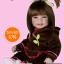 ตุ๊กตา - น้องยิ้ม (Limited) thumbnail 1