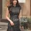 &#x1F380 Lady Ribbon's Made &#x1F380 Lady Anna Modern Sexy Graphic Lace Peplum Dress thumbnail 1