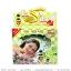 EASY SPA LIFHTENING SOAP (CUCUMBER) thumbnail 1