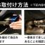 ปลายท่อ Titanium CX-3 SAMURAI PRODUCE thumbnail 10