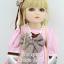 ตุ๊กตา - น้องฮารุ (Premium) thumbnail 2