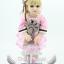 ตุ๊กตา - น้องฮารุ (Premium) thumbnail 1