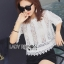 &#x1F380 Lady Ribbon's Made &#x1F380 Lady Leena Basic Lace and Crochet Cropped Top thumbnail 2