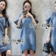 &#x1F380 Lady Ribbon's Made &#x1F380 Lady Ashley Smart Casual Ruffle-Sleeve Denim Dress thumbnail 3