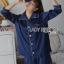 &#x1F380 Lady Ribbon's Made &#x1F380 Lady Julia Easy Everyday Satin Pyjamas Set with Eye Cover thumbnail 3
