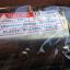 ปืนเชื่อม PVC OKURA OK-700 thumbnail 3
