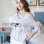 &#x1F380 Lady Ribbon's Made &#x1F380 Lady Karlie Cut-Out Off-Shoulder Embroidered Cotton Blouse thumbnail 5
