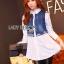 &#x1F380 Lady Ribbon's Made &#x1F380 Lady Gilda Sporty Chic White Poplin Cotton Shirt and Denim thumbnail 3