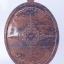 เหรียญมหาเศรษฐี หลวงปู่พวง เนื้อทองแดงมหาชนวนผิวไฟ หมายเลข ๑๔๙๔ thumbnail 2