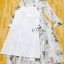 Sevy Forest Shirt Style Longe Sleeve Maxi Dress thumbnail 4