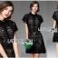 &#x1F380 Lady Ribbon's Made &#x1F380 Lady Christine Sweet Feminine Ruffle-Sleeve Lace Shirt Dress thumbnail 3