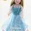 ตุ๊กตา - น้องปลายฟ้า ** หมดจ้า ** thumbnail 1