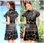 &#x1F380 Lady Ribbon's Made &#x1F380 Lady Elizabeth Graphic Mixed Lace Collared Dress with thumbnail 4