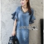 &#x1F380 Lady Ribbon's Made &#x1F380 Lady Ashley Smart Casual Ruffle-Sleeve Denim Dress thumbnail 1