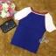 Sevy Sport Girl Knit V-Nack Zipper Front T-Shirt thumbnail 10