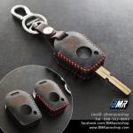 ซองหนังกุญแจ BMW E34 E36
