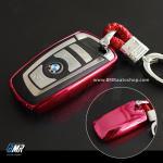 เคสกุญแจ BMW F-series เนื้องาน TPU **สีแดง**