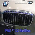 แถบสีพลาสติก BMW series2 Active Tourer **รุ่น 12 ซี่กระจัง**