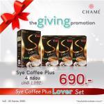 Sye Coffee Plus ซาย คอฟฟี่ พลัส 3กล่อง แถม1กล่อง