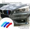 แถบสีพลาสติก BMW series2 Active Tourer F45
