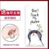 เคส vivo y51 พลาสติกลายแมว don't touch my phone