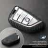 เคสกุญแจซิลิโคน BMW ลายคาร์บอน สำหรับ X5(F15), X1 (F48), S2 (F45), S5 (G30)