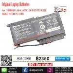 Original Battery TOSHIBA L40-A L45D L50 S55 P55 L55T Model: PA5107U-1BRS