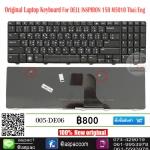 Keyboard DELL INSPIRON 15R M5010 N5010 Thai/Eng