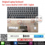 KEYBOARD for Lenovo IdeaPad U460 U460A U460S US English version