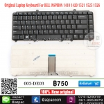 Keyboard DELL INSPIRON 1410 1420 1521 1525 1526 Black US Version