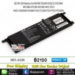 Original Battery for ASUS X453M X553M B21N1329 แบตเตอรี่ ของแท้