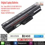 Original Battery Sony BPS13/B VGP BPS13/Q VGP-BPS13B/B VGP-BPS13A/B VGP-BPS13/B