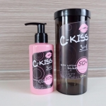 โลชั่นซีคิส Alert kiss C-kiss sunscreen body lotion