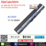 Original Battery for acer Aspire One 725 756 V5-171 C710 V5-171 AL12A31 AL12X32