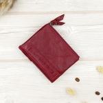 กระเป๋าสตางค์หนังแท้ ทรงตั้ง สีแดง ซิป 2 ช่อง