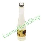 Aroma Massage Oil กลิ่น ดอกกุหลาบ Par Care Herb