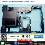 Bottom Case Base Cover for Lenovo G460 with HDMI Port AP0BN000400