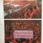 กรุงเทพฯ(ไม่)มีคนเสื้อแดง. บันทึกการต่อสู้ของคนเสื้อแดงกรุงเทพฯ ผู้เขียน ปืนลั่นแสกหน้า. คำนำโดย คำ ผกา thumbnail 28