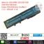 Battery For ACER ASPIRE 2420 2920 5540 5550 5560 5590 TRAVELMATE 4520 4720 4730 thumbnail 1