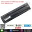 Battery For Battery For COMPAQ CQ35, DV3 SERIES 10.8V / 4400 mAh / 6cell thumbnail 1