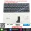 Keyboard Asus A42J A42S A43S K42J K43S UL30 X43U X42 K43E EN-TH thumbnail 1