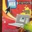 Professional Web Design เรียนรู้กระบวนการสร้างและออกแบบ Website ทั้งระบบอย่างมืออาชีพ thumbnail 1