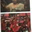กรุงเทพฯ(ไม่)มีคนเสื้อแดง. บันทึกการต่อสู้ของคนเสื้อแดงกรุงเทพฯ ผู้เขียน ปืนลั่นแสกหน้า. คำนำโดย คำ ผกา thumbnail 34