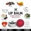 WinkWhite Lip Balm วิงค์ไวท์ ลิปบาล์ม ทาปากอมชมพู thumbnail 9