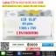 "LED 16.0"" 40 PIN For ASUS N61VG N61J X66IC (Refurbished) thumbnail 1"
