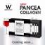PANCEA COLLAGEN แพนเซีย คอลลาเจน ที่สุดของความอ่อนเยาว์ thumbnail 1