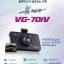 กล้องเกาหลี Vugera VG-701V thumbnail 2